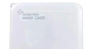 Mask Case - rezultati - gde kupiti - cena - forum - sastojci - iskustva