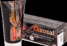 Ekzosal - cena - iskustva - rezultati - forum - sastojci - gde kupiti